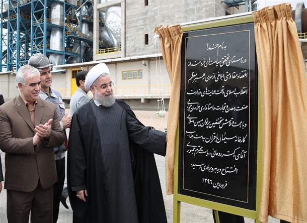 افتتاح كارخانه سيمان باقران با حضور دكتر  روحاني رييس جمهور